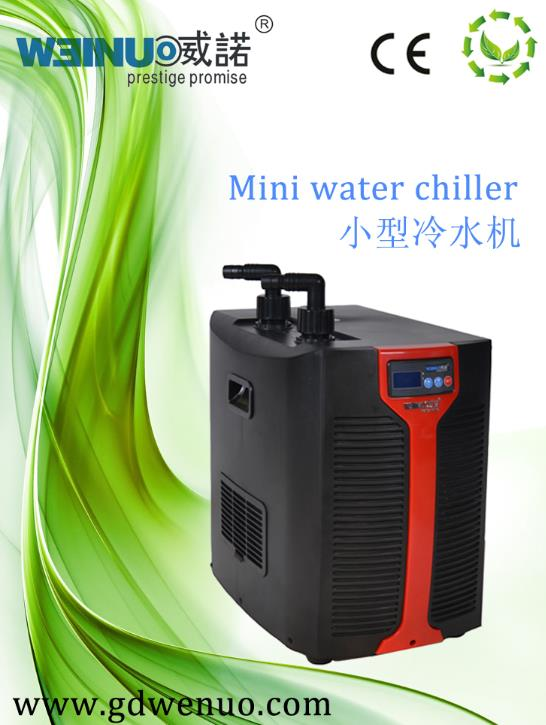 Sea water chiller